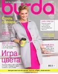 thumbs burda 2011 02 Журнал Burda №2 (февраль) 2011