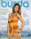 thumbs burda 2011 05 Журнал Burda №5 (май) 2011