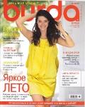 thumbs burda 2011 06 Журнал Burda №6 (июнь) 2011