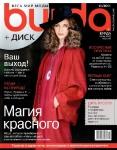 thumbs burda 2011 11 Журнал Burda №11 2011