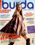 thumbs burda sp 2011 04 Журнал Burda Special №4 (осень зима) 2011 Шить легко и быстро