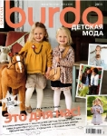 thumbs burda sp 2011 05 Журнал Burda Special № 5 2011  Детская мода