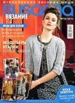 thumbs 1012 sus Журнал Susanna вязание № 10 2012