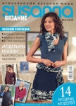 thumbs 125 su Журнал Susanna вязание № 5 2012