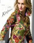 thumbs jm 558 Журнал Журнал мод № 558 2012 Кофточки