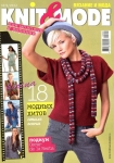 thumbs km 912 Журнал по вязанию Knit & Mode № 9 2012