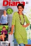 thumbs md042012 Журнал Маленькая Diana № 4 2012