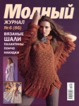 thumbs mod 611 Журнал Модный журнал (вязание) № 6 2011
