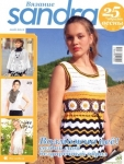thumbs san 512 Журнал по вязанию Sandra № 5 2012