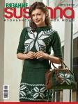thumbs su 1 12 Журнал Susanna (вязание) № 1 2012