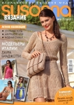thumbs sus 612 Журнал Susanna вязание № 6 7 2012