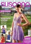 thumbs sus 812 Журнал по вязанию Susanna № 8 2012