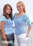 thumbs 19 Журнал Вязание модно и просто № 15 (119) 2011
