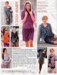 thumbs sbr 811 002 Журнал Сабрина № 8 2011