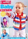 thumbs  Журнал Сабрина baby № 6 2011