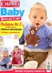 thumbs sab baby 2011 09 Журнал Сабрина Baby № 9 (ноябрь)  2011