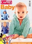 thumbs sabrina baby 2011 02 Журнал Сабрина Baby №2 2011