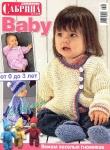 thumbs sabrina baby 2011 03 Журнал Сабрина Baby №3 2011