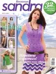 thumbs sandra 2011 06 Журнал Sandra №6 2011