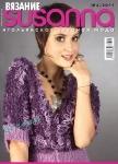 thumbs susanna 2011 04 Журнал Susanna (вязание) №4 2011