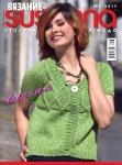 thumbs susanna 2011 05 Журнал Susanna (вязание) №5 2011