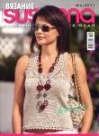thumbs susanna 2011 06 Журнал Susanna (вязание) №6 2011