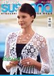 thumbs susanna 2011 07 Журнал Susanna № 7 2011