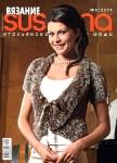thumbs susanna 2011 09 Журнал Susanna (вязание) № 9 2011