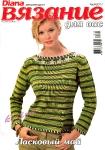 thumbs vdv diana 2011 05 Журнал Вязание для вас (Diana рекомендует) № 5 2011