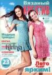 thumbs vkreativ 2011 06 Журнал Вязаный креатив № 6 2011