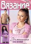 thumbs 01 2 Журнал Вязание модно и просто № 22 (126) 2011