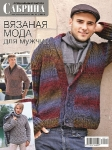 thumbs sabr sp 2011 11 Журнал Сабрина. Спецвыпуск № 11 2011 Вязаная мода для мужчин