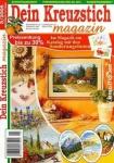 Dein Kreuzstich Magazin №5 2008