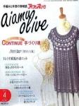Aiamu Olive Vol.361 №4 2010
