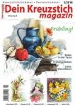 Dein Kreuzstich Magazin №2 2018