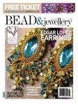 Bead & Jewellery №85 2018
