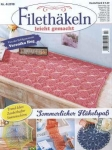 Filethakeln №4 2018