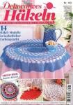 Decoratives Hakeln №143 2018
