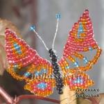 Красная бабочка из бисера